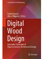 Digital Wood Design