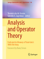 Analysis and Operator Theory