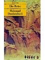 9783293201392 - Mahmud Doulatabadi: Die Reise (Unionsverlag Taschenbücher)