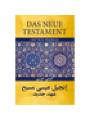 9783417253504 - Das Neue Testament Deutsch - Persisch