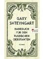9783644400580 - Gary Shteyngart: Handbuch für den russischen Debütanten
