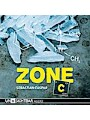 Zone C (MP3-Download)
