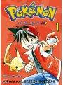 9783957986368 - Pokémon - Die ersten Abenteuer / Pokémon - Die ersten Abenteuer Bd.1
