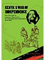 9789966189028 - Shiraz Durrani: Kenya`s War of Independence - Mau Mau and its Legacy of Resistance to Colonialism and Imperialism, 1948-1990 - Kitabu