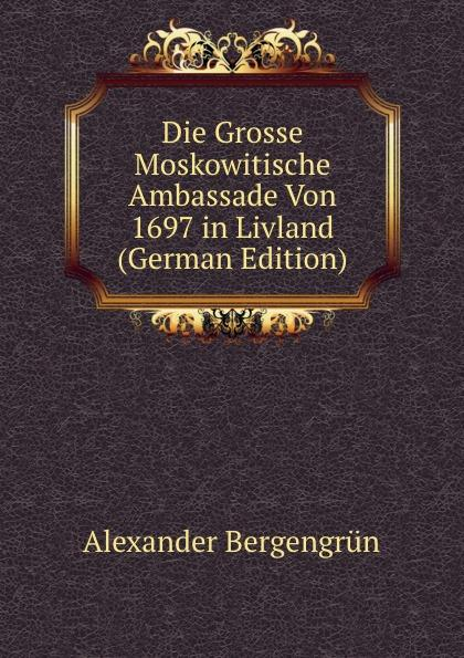 the main driving force of the reformation in germany essay Middle ages review the force that provided unification and stability was the 1 central government in rome 2 military alliance between france and germany.
